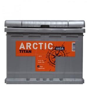 Выбор аккумулятор титан арктик