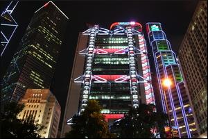 Главный офис фирмы Hongkong Irbis