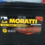 Аккумуляторы Moratti из Словении