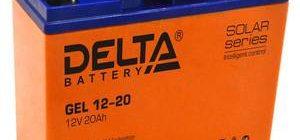 Гелевые аккумуляторы на 12 вольт для автомобиля