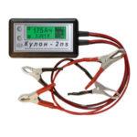 Индикатор аккумулятора на автомобиле и принцип работы АКБ датчика