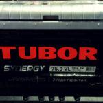 Нижегородские аккумуляторы TUBOR (ТУБОР)