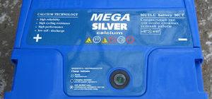 Кальциевый аккумулятор для автомобиля: полюсы и минусы АКБ