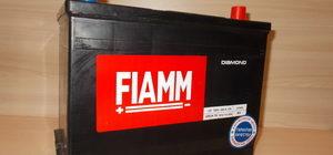 Универсальная аккумуляторная батарея Fiamm