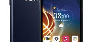 Рейтинг смартфонов Филипс с самой мощной батареей